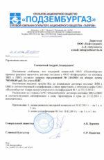 АД-05_2441
